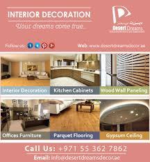 interior design and decoration gypsum partition modern ceiling