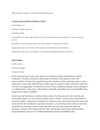 dissertation thesis acknowledgement assistive technology term
