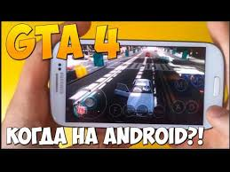gta 2 android apk gta 2 android apk basel zayed