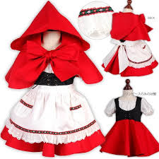 Red Riding Hood Halloween Costume Kids Coco Costume Rakuten Global Market Piece 90