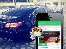 lexus gps app zoom in on the app u2013 lexus ls 460 u2013 melltoo marketplace
