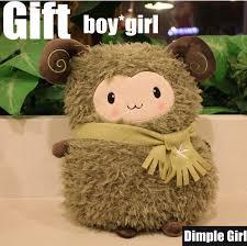 gift for girlfriend lookup beforebuying