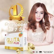 Gluta Frosta Plus Malaysia maxi doomz breast firming enlargement and tightening