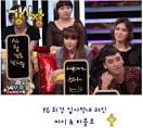 KShowGo | Korean News Showbiz| K-Drama | Idol K-Pop Entertainment