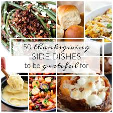pages about thanksgiving side dishes