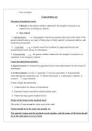 sample against medical advice form page 15 16 insurance