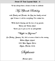 Muslim Invitation Wording Wedding Invitations Wording Sample 3 Projects To Try Pinterest