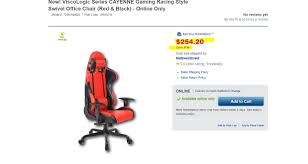 high back office computer chair only 159 95 uncle wiener u0027s