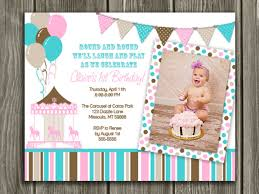 printable carousel birthday photo invitation merry go round