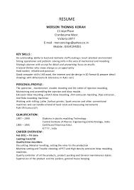 resume dande 1