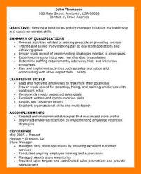 Retail Department Manager Resume 100 Retail Manager Resume Objective Estate Example Real Resume
