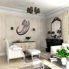 islamic wall stickers decals by top arabic calligraphers salam arts iqra bismillah islamic arabic calligraphy wall decals art diwani settings