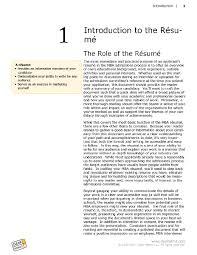 resume intro strategy guide résumé guide