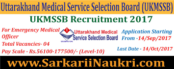 ukmssb recruitment 2017 04 emergency medical officer apply online