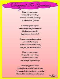 K He In Pink Designed For Greatness Joaynn510