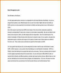 board resignation letter template 7 board of directors resignation letter sample audit letters