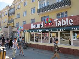 round table pizza newark ca 94560 round table pizza newark ca inspect home