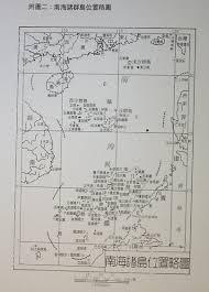Map Of South China Sea by Maps Of Spratly Islands Nansha Spratly Islands Maps 11 To 20