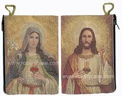 rosary cases woven rosary cases catholic ortohodox jesus sacred heart