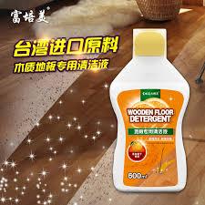 buy fu pei mei fu pei mei and electrostatic dust mop paper