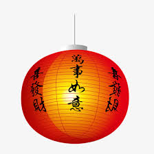 luck lanterns vector lanterns luck lantern lantern luck png and