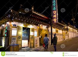 traditional korean restaurant exterior editorial stock photo