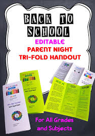 editable open house parent night back to tri fold brochure