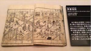 children u0027s textbooks of the edo period education in japan