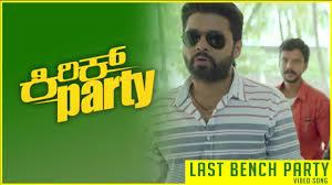 last benchu party video song kirik party with loop