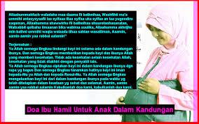Janin Dibacakan Al Quran Kumpulan Doa Ibu Hamil Untuk Anak Dalam Kandungan Komunitas Ibu