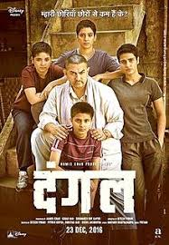 dangal free download full hd 1080p hindi movie 2016