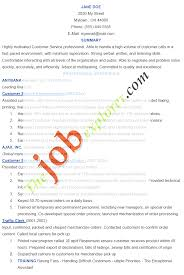 cover letter examples for customer service call center image