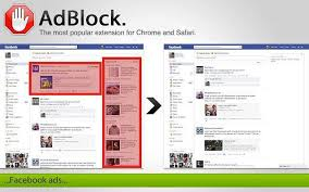 Blockers Ad The Best Free Paid Pop Up And Ad Blocker For Browsing The