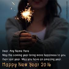 write your name on happy new year 2016 wishes picture in beautiful
