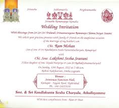 hindu wedding invitations templates kerala hindu wedding invitation card format in yaseen for