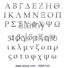 3d silver greek alphabet stock photo royalty free image 30510326