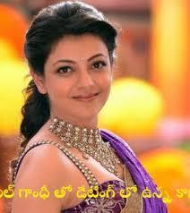 kajal name themes kajal agarwal dating with rahul gandhi most eligible bachelor