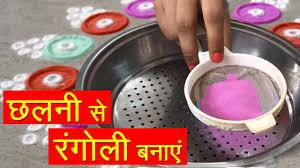 beautiful easy rangoli designs for diwali छलन स