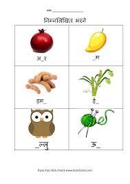 hindi alphabets worksheet matching worksheets for kids matching