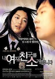 film sedih dan romantis full movie windstruck wikipedia
