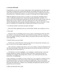 sample college transfer essays college essay examples art college essay examples