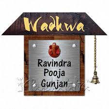 home name board design buy house shape name plate design with lord ganesha online in india