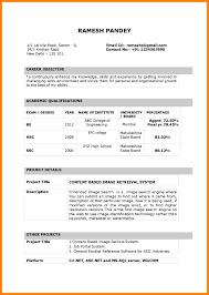 7 biodata format for teacher job application job apply letter
