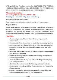 Senior Accountant Sample Resume by Ahmed Ezzat C V Senior Accountant