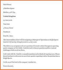 5 employee resignation letter samples resignition letter