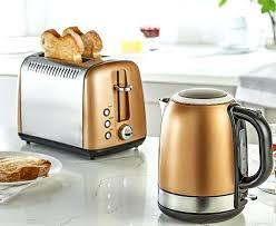 Asda Toasters Kitchenaid Artisan Almond Cream 2 Slot Toaster And Kettle Set Span