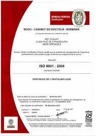 bureau veritas grenoble clinique laser de la myopie grenoble certification bureau véritas
