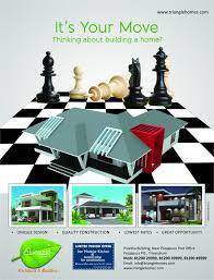 home design magazine in kerala designer architects in kerala interior designer in trivandrum