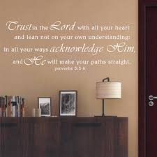 popular bible verse decals buy cheap bible verse decals lots from scripture wall decals trust in the lord proverbs 3 5 6 vinyl
