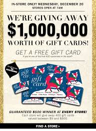 gift cards for women herbergers million dollar gift card giveaway today milled